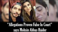 EPK News: Mohsin Abbas Haider not guilty?