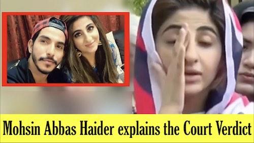 EPK News: Mohsin Abbas Haider explains the verdict