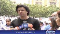 Shehzad Roy key kashmir kay hawale say press conference
