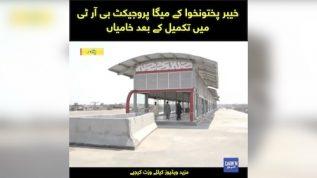Peshawar kay BRT main maslay he maslay
