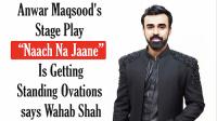 EPK News: Anwar Maqsood's drama is popular