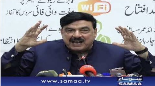 Minister of Railways of Pakistan Sheikh Rasheed Ahmad key press conference