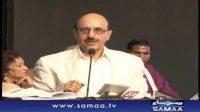 President Azad Kashmir Masood Khan ka qoum se khitaab