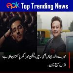 My home will always be Pakistan: Azaan Sami