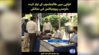 Karachi may talib ilmo ka anokha karnama