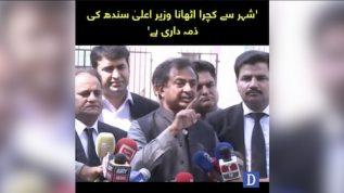 Karachi say kachra uthana CM Sindh ki zimmadari hai : Haleem Adil
