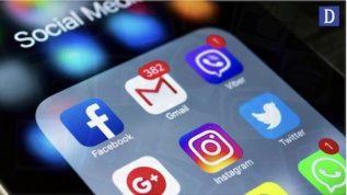 Social media zyada estemal karnay kay manfi asarat