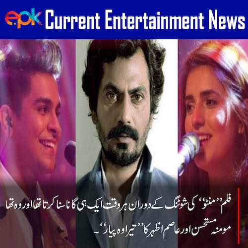 Which song did Nawazudding Siddiqui listen to during Manto shoot?