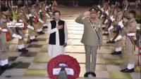 Youm-e-Difaa se mutaliq special promo jaari