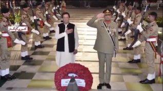 Goonj | Pakistani Live TV, News & Cricket Highlights, Dramas