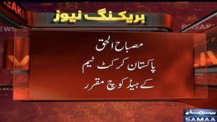 Misbah aur Waqar Younis ab sambhaalain gey team ko