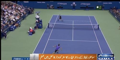 Switzerland kay Roger Federer US open tennis tournament say bahir