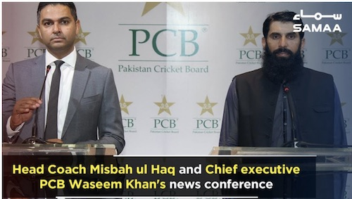 Head Coach Head Coach Misbah ul Haq aor Chief executive PCB Waseem Khan ki press conference ul Haq aor Chief executive PCB Waseem Khanki press conference