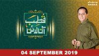Qutb Online – 04 September 2019