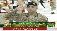 Army Chief Qamar Javed Bajwa ki Yadgar E Shuhada par hazri