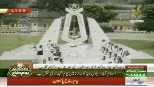 Youm-e-Difa kay muqa par Naval Headquarter me taqreeb