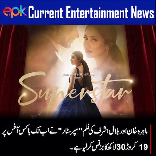 Superstar continues its business