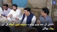 Sheikh Rasheed ka Sukkur mai Awam kay sath hotel per nashta