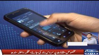Sindh me 9 aor 10 Muharram ko mobile service band ki jaye : Sindh Government