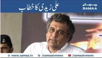 Ali Haider Zaidi ki Speech