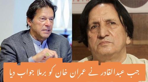 Jab Abdul Qadir ne Imran Khan ko barmala jawab dia