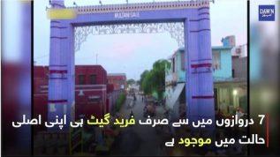 Bahawalpur Shehar kay 200 sal se zayad qadeem darwazay