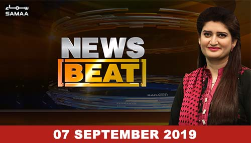 "Salahuddin ke murder case par ""News Beat"" ka special program"