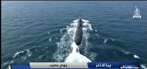 Pakistan Navy ne nayi documentary Zarb e Aab ka promo jaari kardia