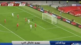 Euro 2020 qualifier : Portugal ne Serbia ko 4 goal se khara dia