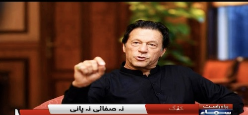 Wazeer e Azam Imran Khan ne Karachi ke masayel par ijlas talab karlia