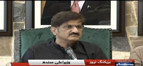 Punjab hakoumat qanoun ki pass daree kare : CM Sindh