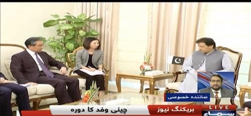 China ke Wazeer e Kharja ke daora Pakistan ka elamia jari kardia gaya