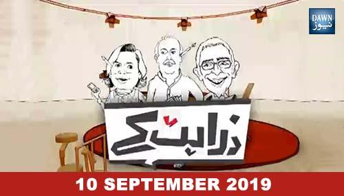 """Waqia Karbala par """"Zara Hat Kay"""" ka special program"""