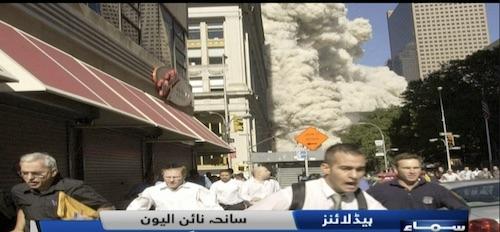 Saaneha 9/11 ko 11 saal guzar gae