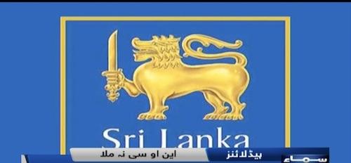 Pakistan aane se inkaar Sri Lanka ke khiladion ko mehenga parr gaya