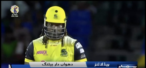 Chris Gayle ki Caribbean Premier League main shandar batting