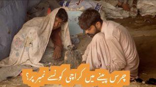 Chars peene main Karachi ka konsa number?