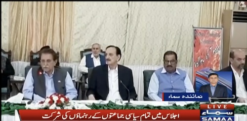 Wazeer e Azam Azad Kashmir ke zir e sadarat action committee ka ijlas