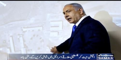 Election jeetny ke baad Palestine ke elaaqy Israeli main shamil karien gay : Benjamin Netanyahu