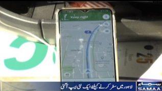 Lahore main safar karne kelie ek nai app agai