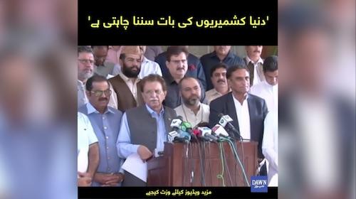 Raja Farooq Haider Khan ki press conference