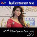Saba Qamar to appear in Sarmad's movie