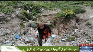 Saifullah Kashmiri ne Clean and Green Pakistan ki campaign shorou kar di