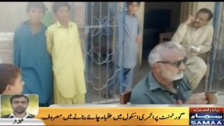 Khairpur ke government primary school ke tulaba waiter ban gae