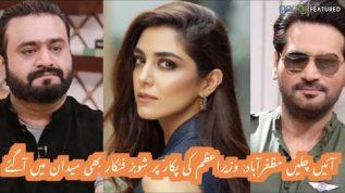 Wazir-e-Azam ki kashmiriyon say izhar e yakjehti kay lia Muzaffarabad main Jalse ka Elaan