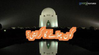 Kon chale ga Karachi?