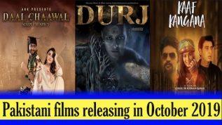 Pakistani films releasing in October 2019