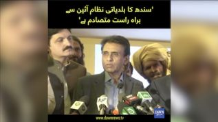 Khalid Maqbool Siddiqui ki media se guftagu