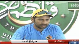 Quaid-e-Azam Trophy se naya talent samne aye ga : Sarfaraz Ahmed