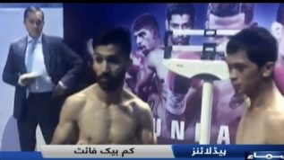 Muhammad Waseem aaj Philippine boxer se muqabla karien gay